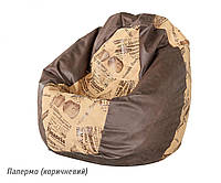 Кресло-груша Мебель-Сервис «Гном New / 800»