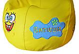 Кресло-пуф мешок бескаркасное детское мягкое Губка Боб, фото 9