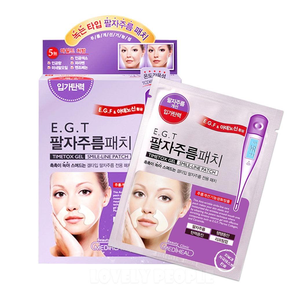 Гидрогелевые патчи для носогубных складок Mediheal E.G.T TimeTox Gel Smile Line patch, 1 шт