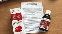 Tonosil - Біоактивні комплекс від гіпертонії-краплі (Тоносил)