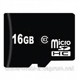 Карта памяти 16ГБ microSDHC Atlanfa 16Gb class 10 + SD adapter (флешка Атланфа microSDTF)