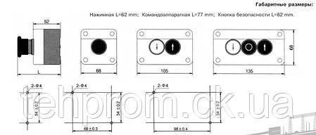 Пост кнопочный XAL-D101H29, фото 2