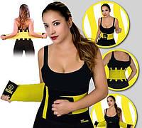 HOT SHAPPERS slimming belt mix color mix size s/m/l/xl/2xl/3xl, Пояс для похуденя, Утягивающий корсет пояс