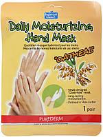 Маска-перчатки для рук Purederm Daily Moisturizing Hand Mask Oatmel ультра увлажняющая на основе овса 26 г