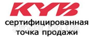 Немного о том как отличить настоящую KAYABA (KYB) от потделки