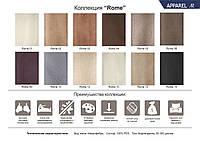 Мебельная ткань рим