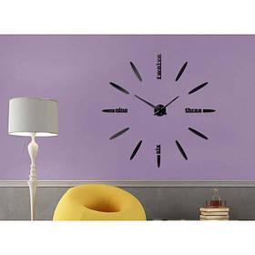 """Часы настенные 3D """"DIY""""светящиеся  от 60 до 120 см (ZH215-B)"""