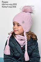 Зимняя детская вязаная шапка Зефир (зима), фото 1