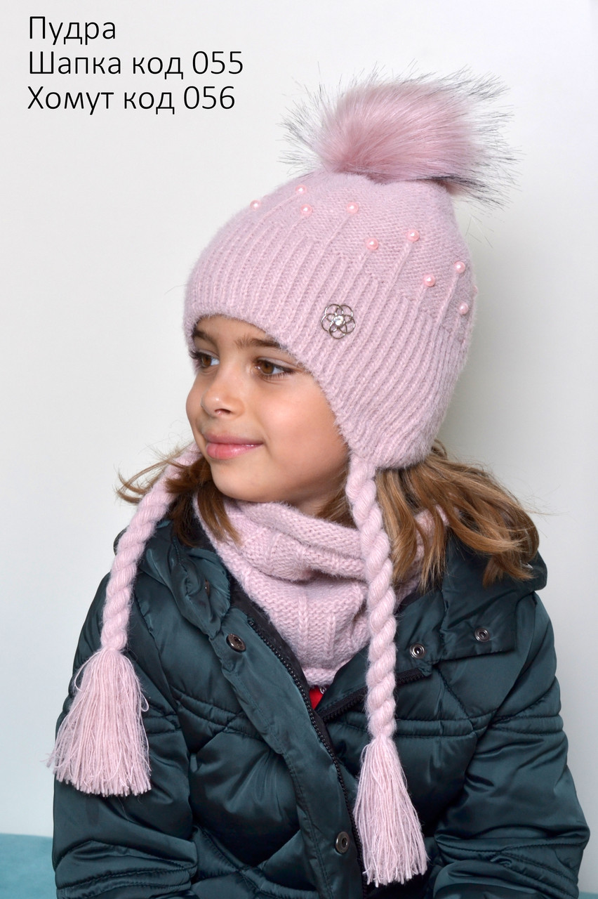 Зимняя детская вязаная шапка Зефир (зима)