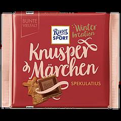 Шоколад Ritter Sport Spekulatius молочный с какао кремом и имбирным печеньем 100г (1уп/11шт)