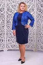 Стильное платье с имитацией жакета Доминика 4 цвета (54-64)