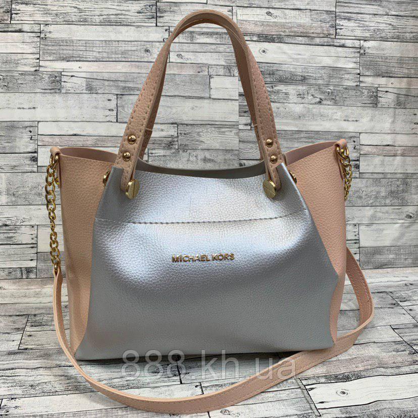 Женская сумка мини - шоппер  (персиковый/серебро)