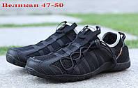 Кроссовки мужские Bona 31435C-4 Бона черные сетка  великаны баталы Размеры 47 48 49 50