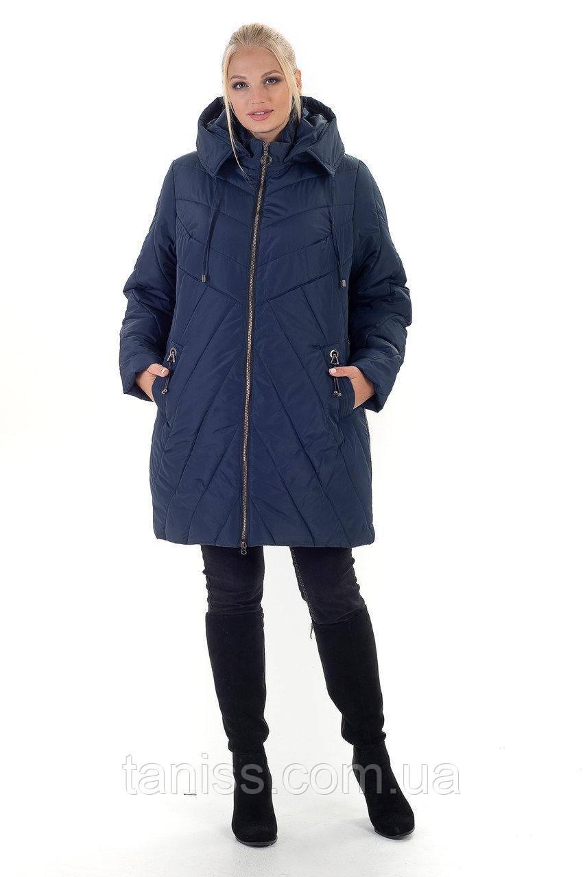 Зимова жіноча куртка, великого розміру, без хутра,каптур знімний.розміри 56,58,60 синій