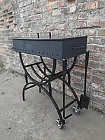 Мангал садовый металлический на колесах