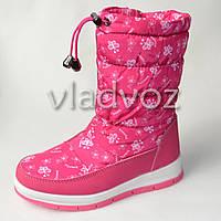 Подростковые зимние детские дутики на зиму для девочки розовые бабочки 33р 20.5см