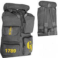 Рюкзак вещмешок армейский туристический для отдыха, плотная ткань, брезент Aolimei 70 л, фото 1