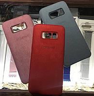 Чехол Alcantara Cover (Galaxy S8)