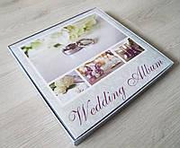 Свадебный фотоальбом на 30 магнитных листов