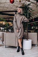 Стильное Платье - Туника Женское Вязаное с высоким горлом