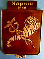 Резной герб Харькова из дерева 200х285х18 мм - резная символика, гербы из дерева
