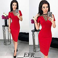 Платье женское стильное (366) Много цветов, фото 1