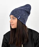 "Подростковая шапка ""Ангора меланж"" двойная т.синий, фото 1"