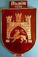Різьблений герб Львова з дерева 200х305х18 мм - різьблена символіка, герби з дерева