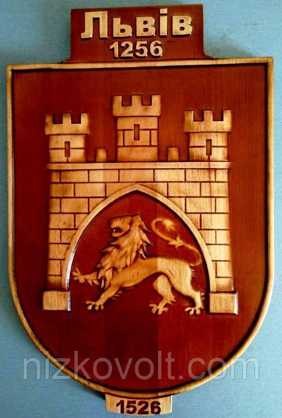 Резной герб Львова из дерева 200х305х18 мм - резная символика, гербы из дерева