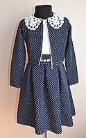 Нарядное детское платье для девочек 4-9лет с пиджачком синее