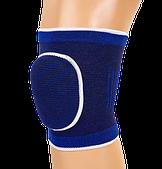 Наколенники защитные волейбольные детские (2 шт., хлопок/эластан, безразмерные, синий)