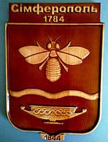 Різьблений герб Сімферополя з дерева 200х290х18 мм - різьблена символіка, герби з дерева