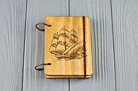 Блокнот деревянный  из дерева формат А7 на кольцах Корабль