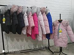 Зимнее теплое пальто  на девочку Офелия нью вери (Nui Very), фото 3