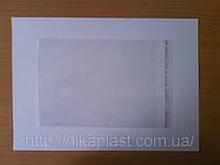 Полипропиленовые пакеты с  клапаном и клеевой полосой