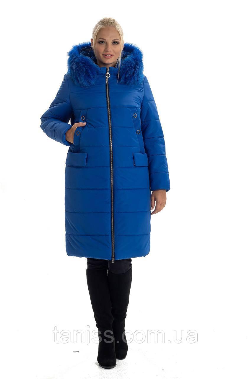Зимний, женский пуховик большого размера, с мехом на капюшоне, мех песец..размеры 44-60,электрик (133)песец