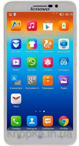 Смартфон Lenovo A850+ MTK6592 Octa Core Android 4.2 (White), фото 2