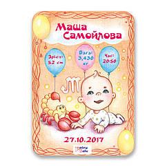 Метрика постер для новорожденных А3 формат Скорпион FTMKA3SCO, КОД: 182642