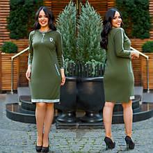 Жіноча сукня з двонитки та стразів