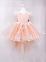 Детское свадебное пышное платье персикового цвета