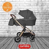 CARRELLO EPICA CRL-8509/1 универсальная коляска 2 в 1 01 Iron Grey Темно-серый