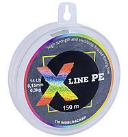 Шнур плетёный X Line PE 150 m Multicolor 0,10 мм