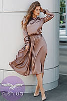 Шелковое платье до колен