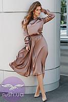 Шовкова сукня до колін