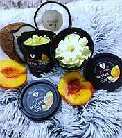 Баттер Скраб с ароматом Дыни - нежный и увлажняющий скраб для лица и тела на основе Масла Ши