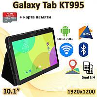 "Мега Планшет Galaxy Tab KT995 10.1"" 1920х1200 3GB RAM 32GB ROM 3G GPS + Чехол-книжка + Карта памяти 32GB"