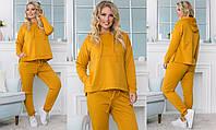 Женский батальный спортивный костюм из двунитки