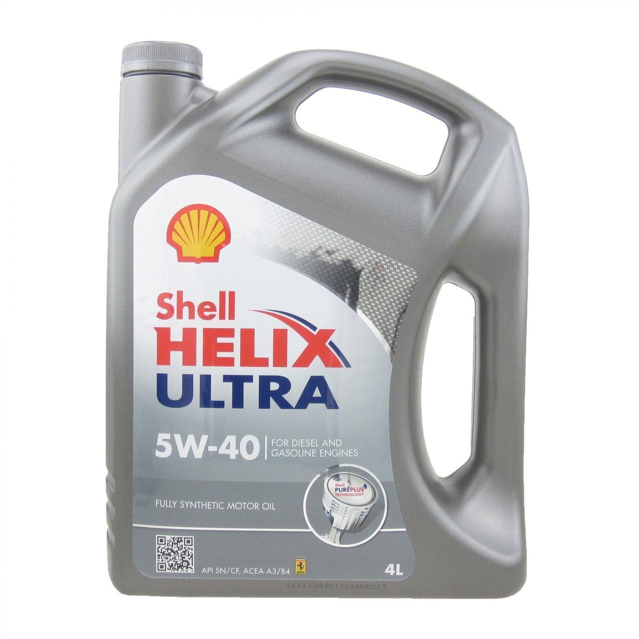 Масло моторное SHELL HELIX ULTRA I  5W40, 1л