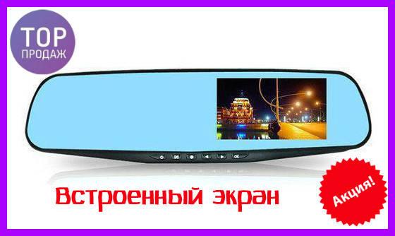 Видеорегистратор-зеркало заднего вида DVR 138W, регистратор в авто, регистратор зеркало, фото 2