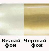 Пигмент интерферентный золото 500 г (с золотым отливом) (10-60 мкм)